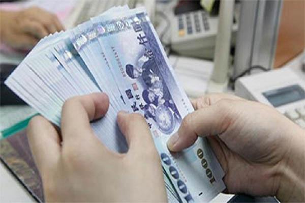 Chuyển tiền sang Đài Loan
