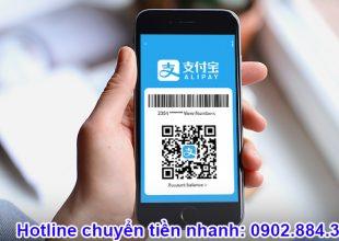 Thumbnail for the post titled: Alipay là gì? Hướng dẫn cách tạo và đăng ký tài khoản Alipay